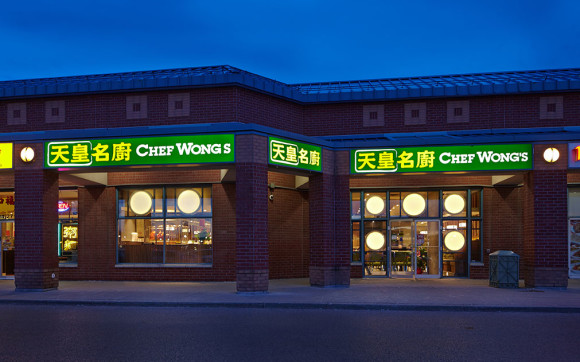 Chef Wong